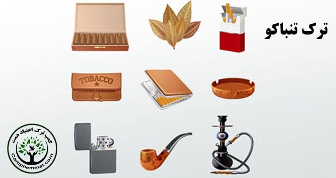 ترک تنباکو